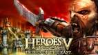 Might & Magic: Heroes V - Tribes of the East